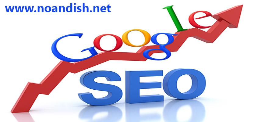 افزایش رنکینگ سایت در موتور جستجو